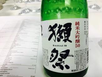 dassai_50_sake